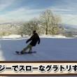 イージーでスローなグラトリするよ IKENOCITY010 スノーボード動画 – YouTube